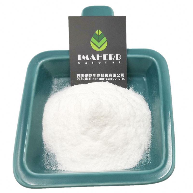 IMAHERB Sale Cosmetic Ingredient High Moisturizing Efficiency CAS 2078-71-9 Hydroxyethyl Urea (> 98%) Powder Hydroxyethyl Urea(> 50%) Liquid