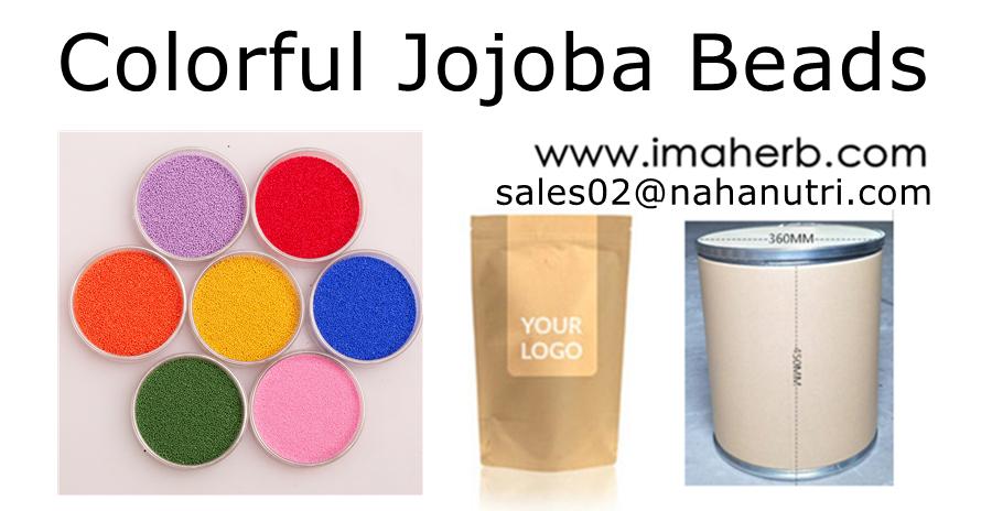 ahrib Ina ः 12-80 Exfoliantes secos naturales de malla para jabón Materia prima Perlas coloridas de jojoba para piel facial