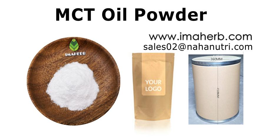 ahrib Ina ः 100% Aceite de cadena media de triglicéridos MCT de grasa vegetal orgánica natural en polvo 50% 60% 70% Úselo para la dieta cetogénica y la comida para el cerebro