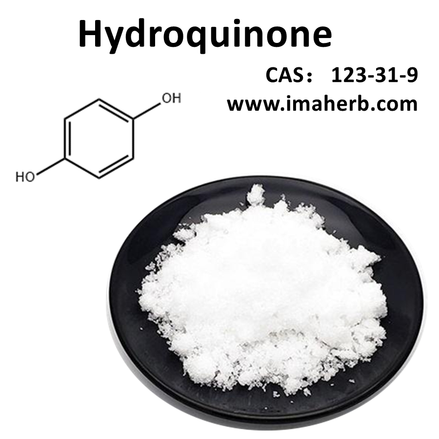 IMAHERB Natural Organic Skin Whitening Hydroquinone Powder CAS 123-31-9 Making Creams Antioxygen